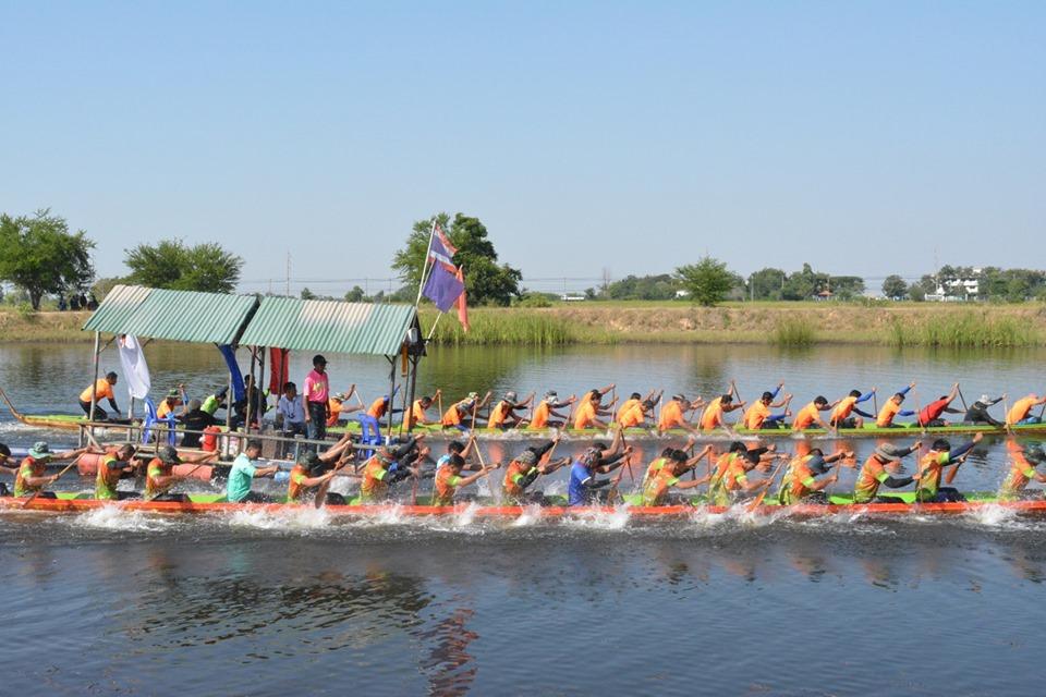 ประเพณีแข่งเรือยาวเทศกาลออกพรรษา ประจำปี 2562 วันที่ 12-13 ตุลาคม 2562