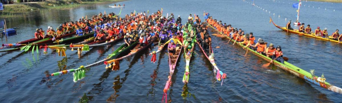 ขอเชิญเที่ยวงาน ประเพณีแข่งเรือยาวเทศกาลออกพรรษา ประจำปี 2562 วันที่ 12-13 ตุลาคม 2562