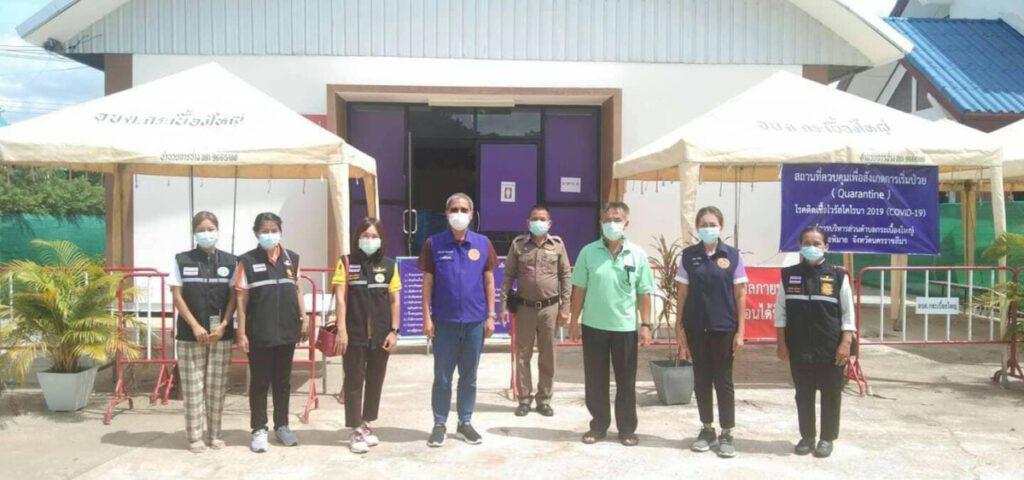 อบต.กระเบื้องใหญ่ ได้จัดตั้งสถานที่กักกัน (Local Quarantine) เพื่อป้องกันและควบคุมการแพร่ระบาดของโรคติดเชื้อไวรัสโคโรนา 2019 (COVID-19)